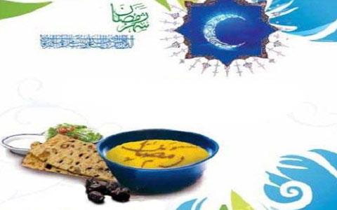 ورزش در ماه رمضان و مسائل تغذیه ای در این ماه