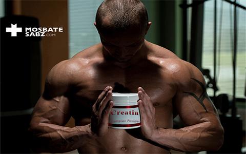 تاثیر مصرف انواع مکمل ورزشی در بدن