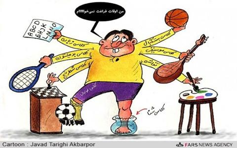 چرا در اوقات فراغت نباید ورزش را نادیده گرفت؟