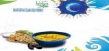 ورزش و تغذیه در ماه رمضان